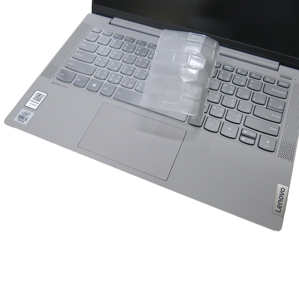 【Ezstick】Lenovo IdeaPad Slim 5i 14IIL 14吋 奈米銀抗菌TPU 鍵盤保護膜 鍵盤膜