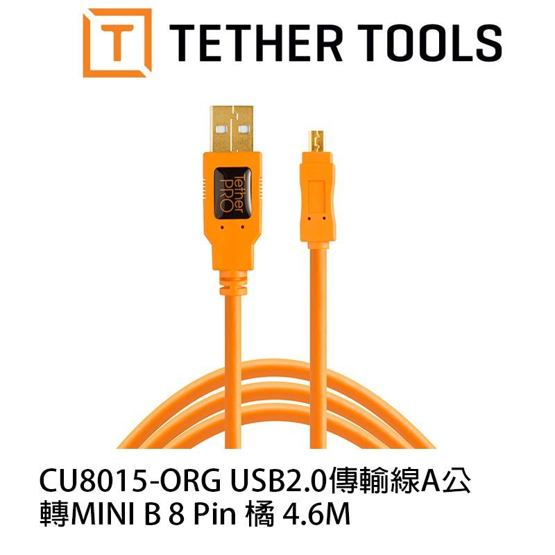 TetherTools CU8015 USB 2.0 傳輸線A公轉Mini-B 8-Pin 橘4.6M 公司貨 酷BEE