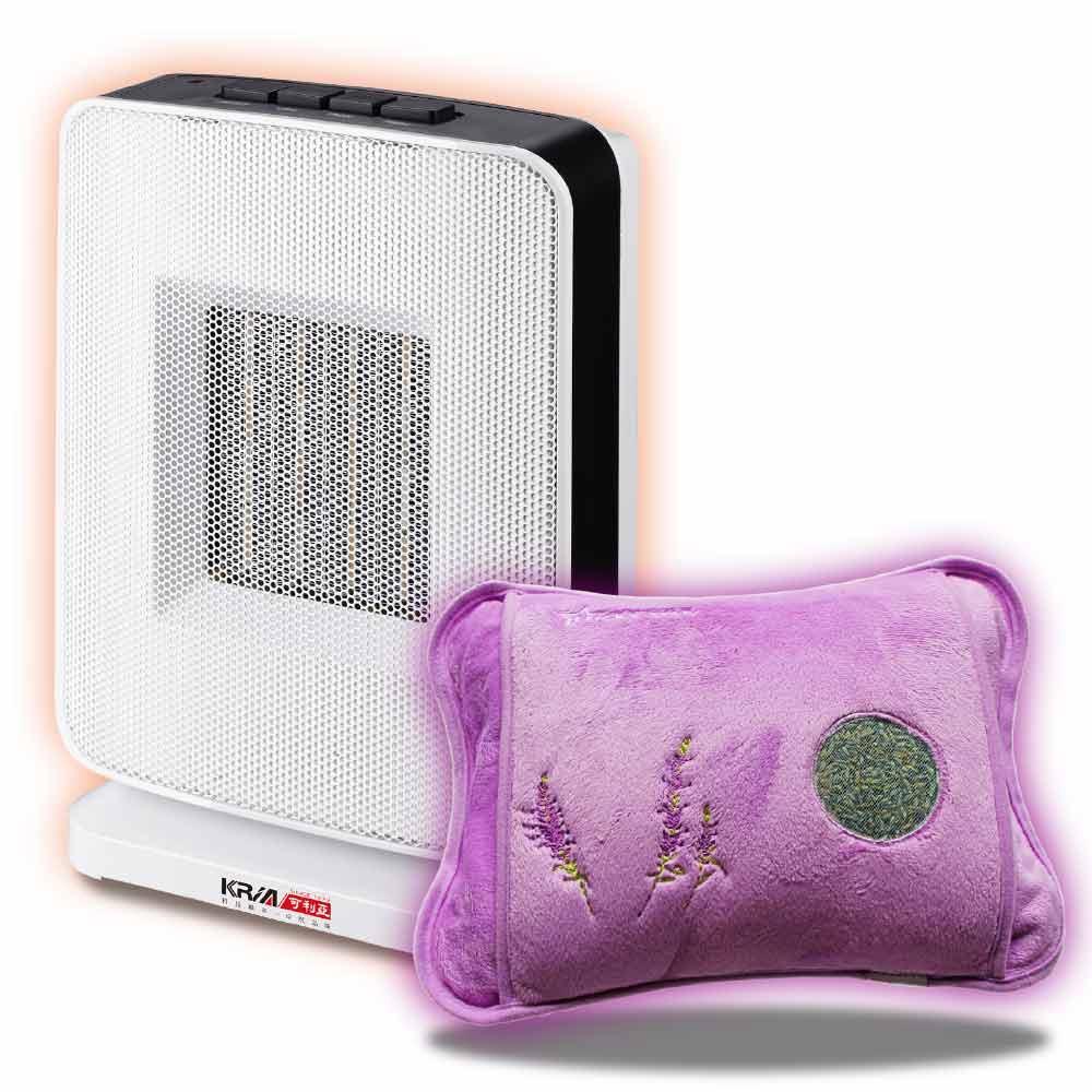 KRIA 可利亞  PTC陶瓷恆溫暖氣機 電暖器&蓄熱電暖袋 (超值暖心2入組合)