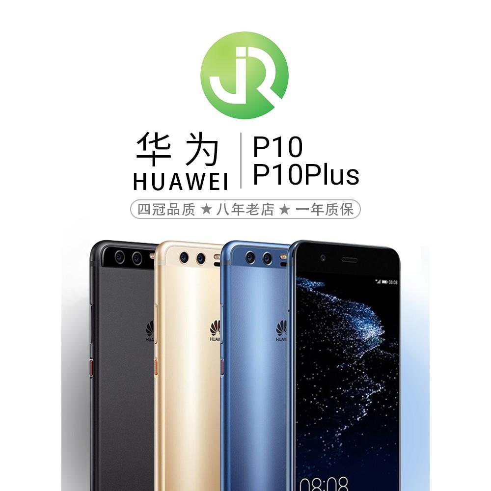 二手手機華為P10 plus安卓閑魚低價清倉二手機8榮耀6正品九p9成新 現貨 熱標