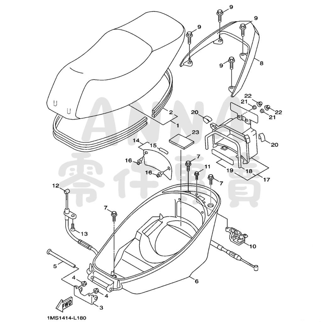 勁戰三代 坐墊置物類 Yamaha 原廠零件
