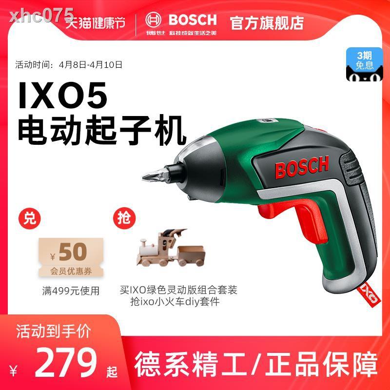 【現貨】起子bosch博世電動螺絲刀小電鉆起子機充電式家用多功能電批工具 ixo5