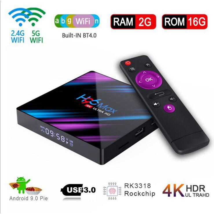 H96 Max RK3318 TV BOX 網路播放器安卓9.0數顯 電視盒機頂盒 非S912/S905X便 10485