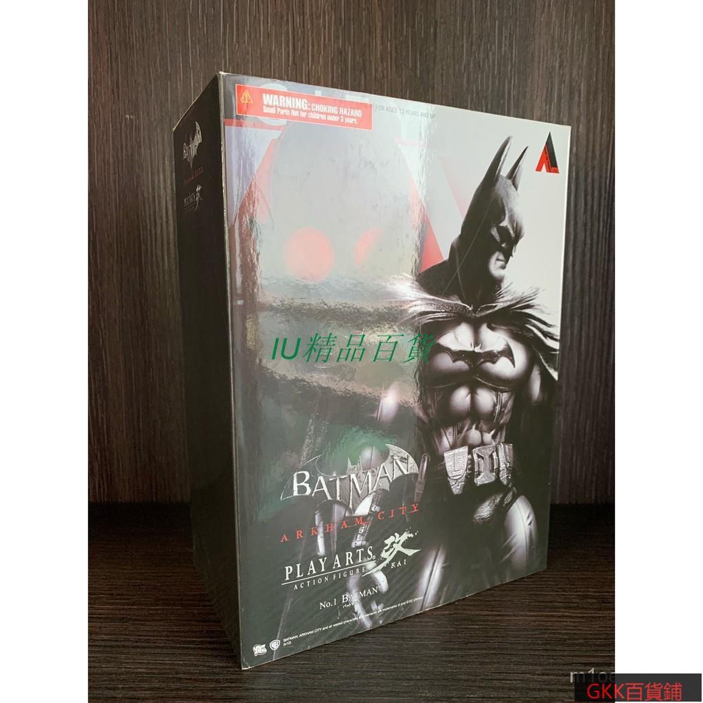 【新店折上折】 IU⭐️日版 Play Arts改 蝙蝠俠 BATMAN 初代 可動 絕版收藏 /GKK百貨