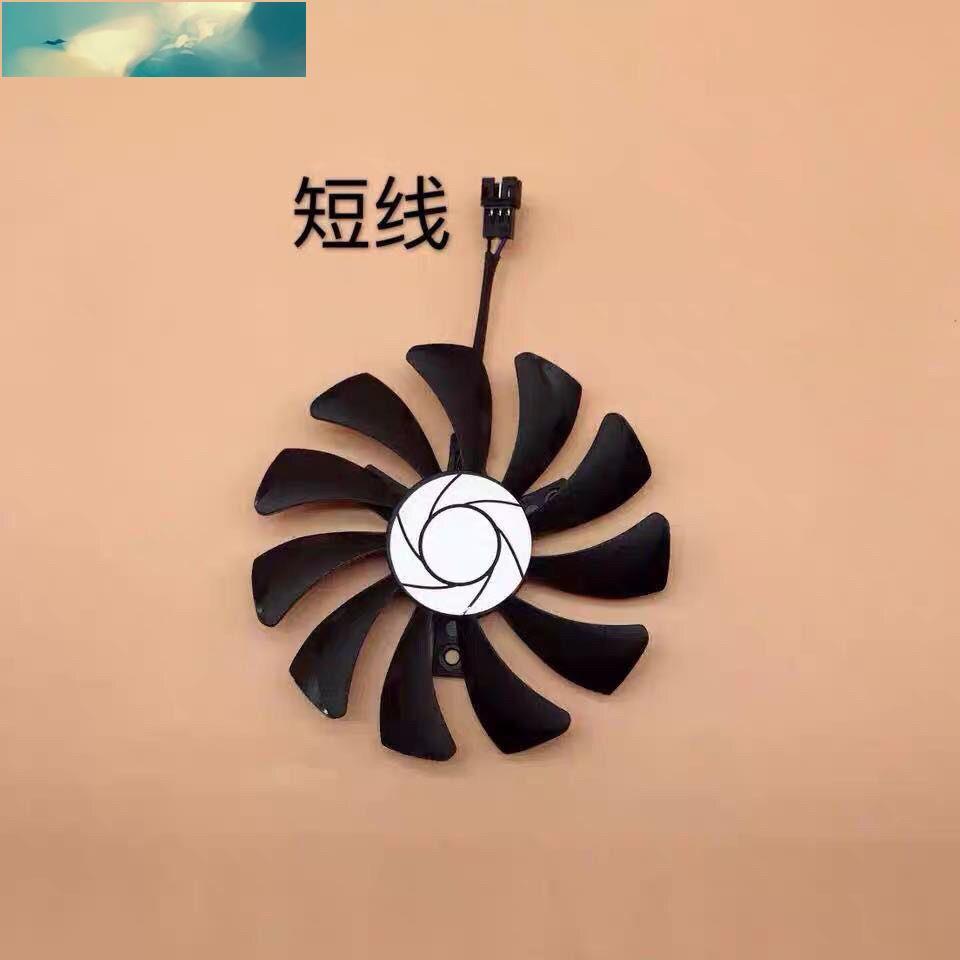 LJB精品【現貨】✼◐♠微星GTX1060 P106 960  3G 6G飆風顯卡風扇 HA