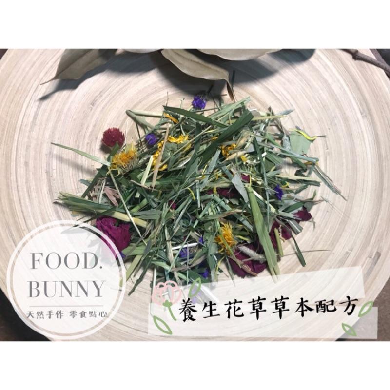 | Food bunny |  養生花草系列🌿牧草保健草 甜燕麥 黑麥草 提摩西 小麥草 兔子龍貓天竺鼠倉鼠 18種草