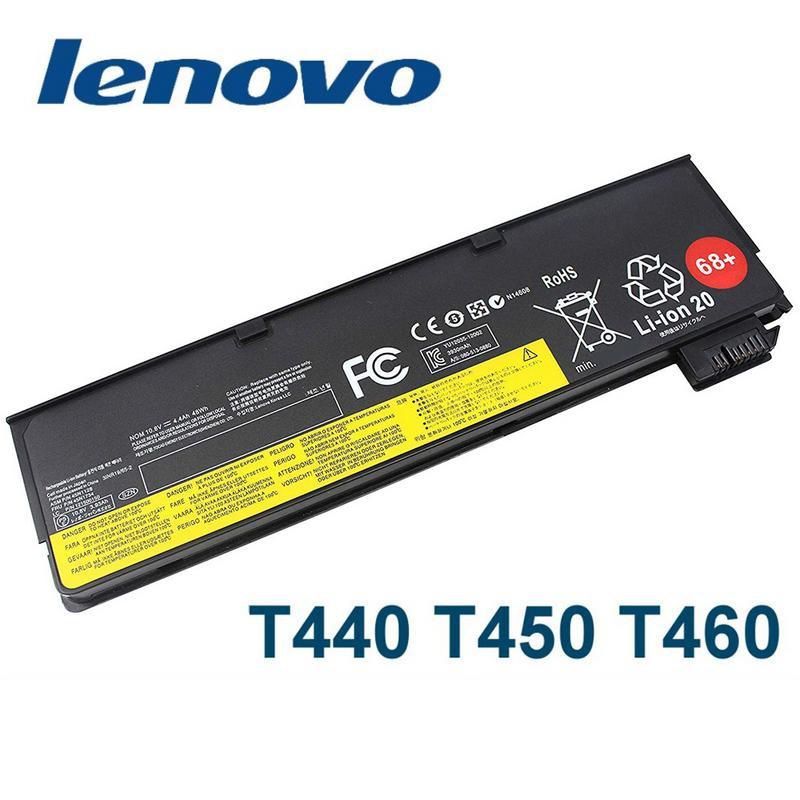 電池 適用於 LENOVO 6芯 T440 T440S X240 X240S X250 K2450 45N1133
