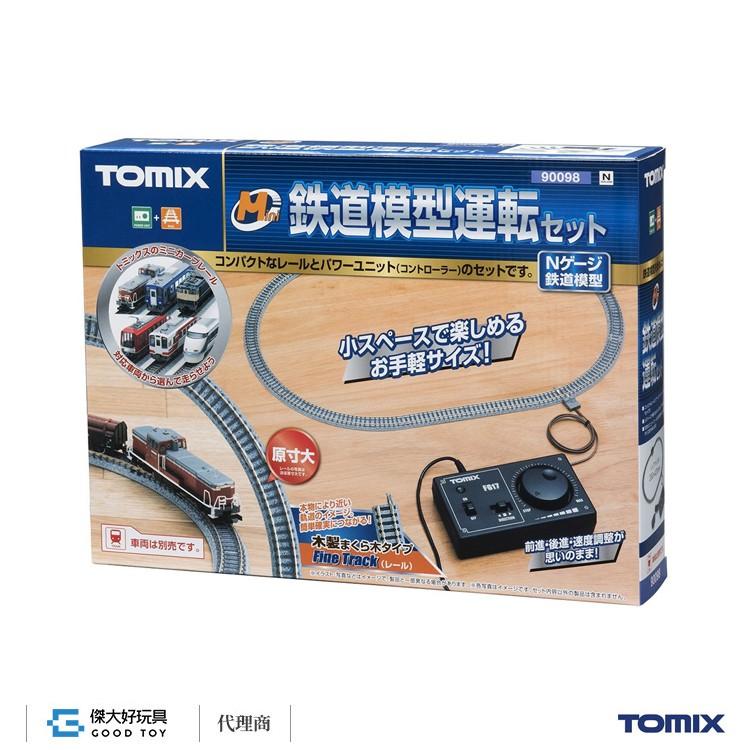 TOMIX 90098 控制器+線路組 (Mini)鐵道模型運轉套裝組