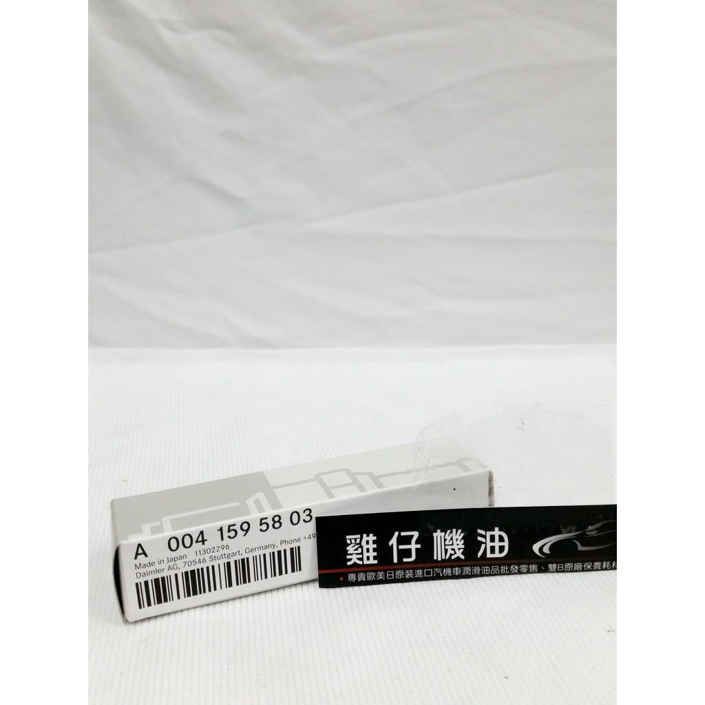 【雞仔機油】benz 火星塞 A0041595803 M271 W204 c180 c200 C250