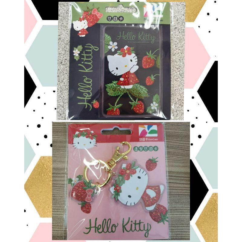 貨到付款【現貨】hellokitty悠遊卡 HELLO KITTY悠遊卡 黑色草莓悠遊卡 凱蒂貓造型悠遊卡 鑰匙圈悠遊卡
