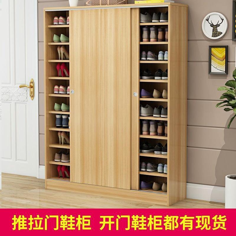 鞋柜實木質多功能多層簡易玄關柜經濟型推拉門家用組裝鞋架大容量