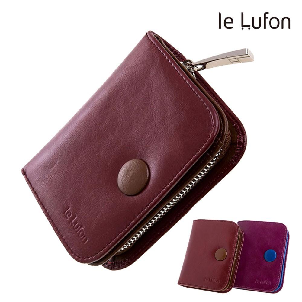 【le Lufon】簡約時尚油蠟皮紅棕鮮明拼色感雙層設計實用中皮夾/零錢包/卡夾