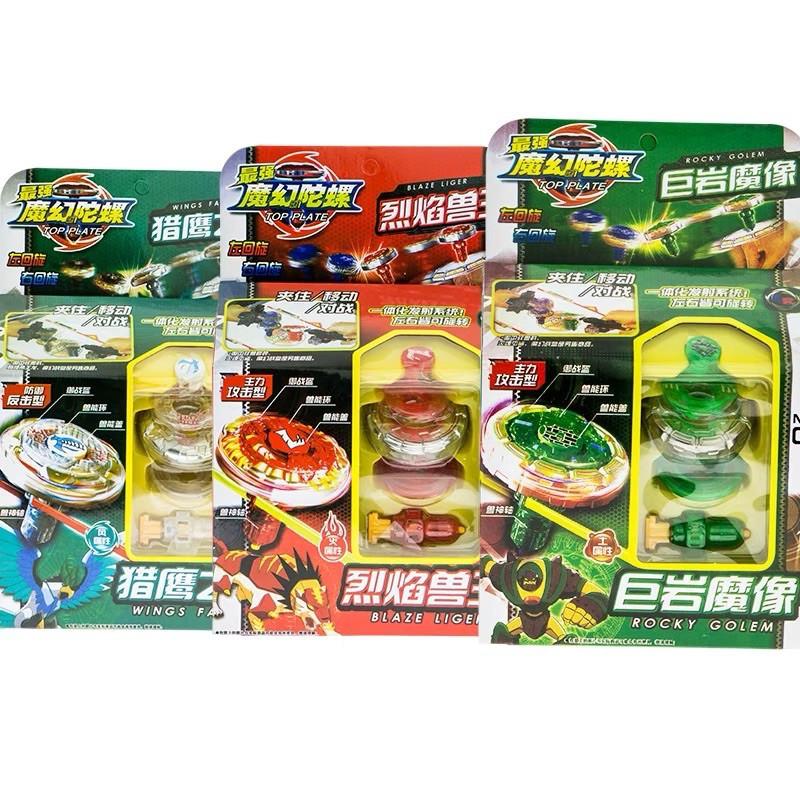 <現貨>魔幻陀螺 創意陀螺 戰鬥陀螺 最強武器 左右皆可旋轉 多種玩法