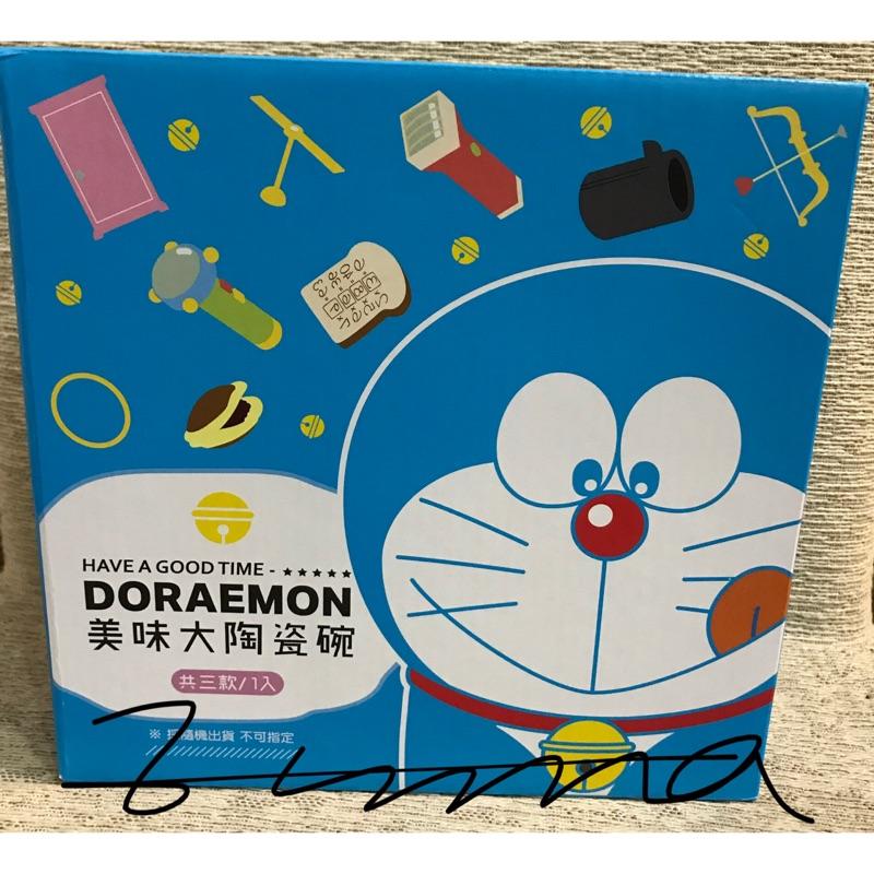 7-11 DORAEMON哆啦A夢美味大陶瓷碗 百寶道具款白色 1000ml超大容量 瓷 全新現貨
