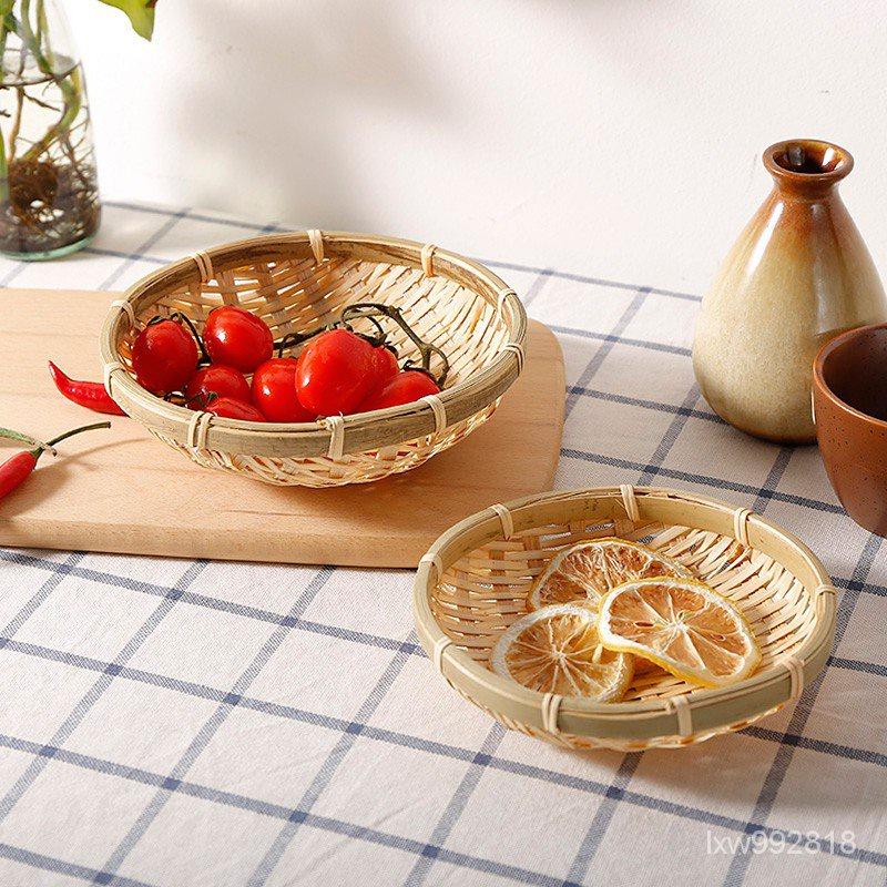 竹製收納籃 手工編織收納籃 饅頭筐 圓形小簸箕 農家竹製品 收納籃 拍照道具 水果盤 廚房收納