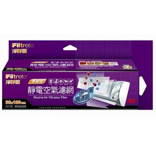 3M 淨呼吸專業級捲筒式靜電空氣濾網 台北市