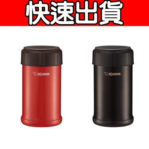 象印【SW-JXE75-RV】0.75L 不鏽鋼真空料理燜燒杯 分12期0利率