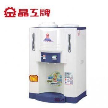 晶工牌 10.4L 溫熱開飲機 JD-3621