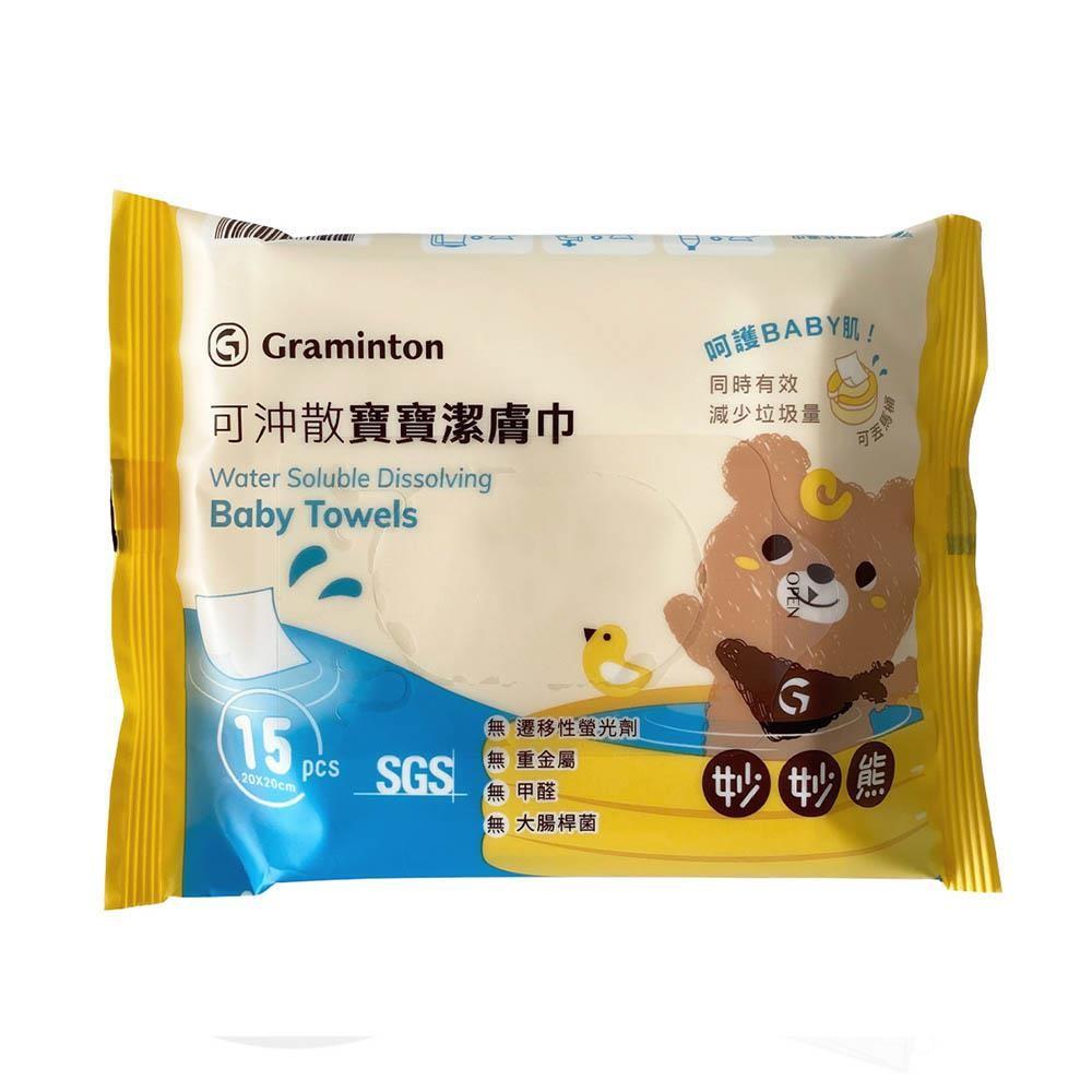 妙妙熊 可沖散寶寶潔膚巾