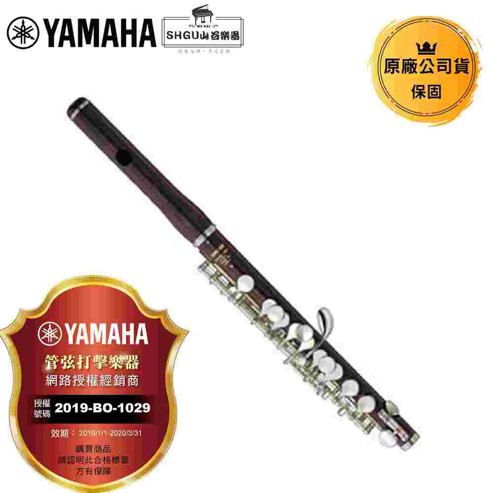 Yamaha 短笛 YPC-62