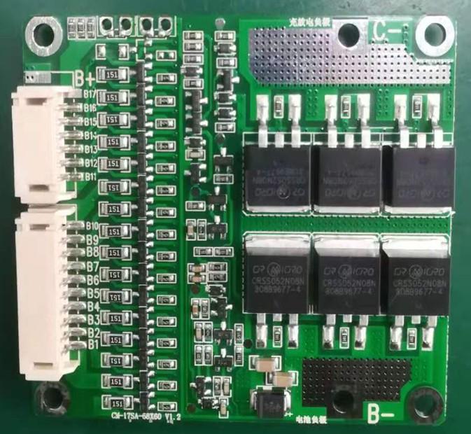 春木鋰 15串16串磷酸鐵鋰電池保護板48V鐵鋰電池保護板