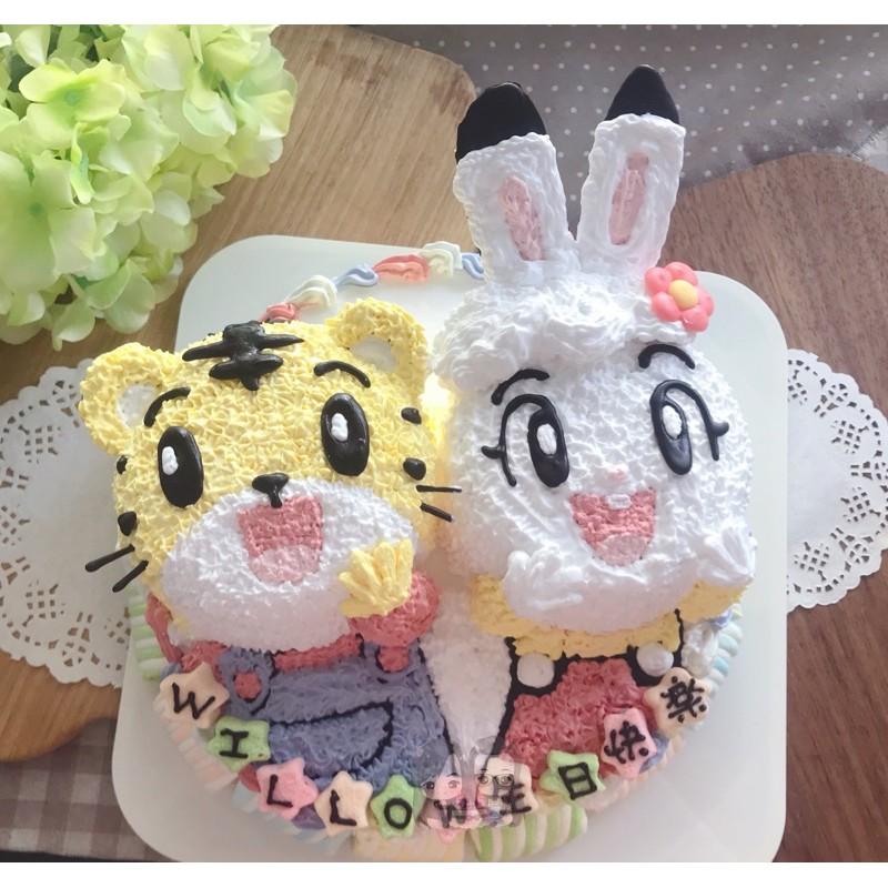 5+5巧虎 琪琪 造型蛋糕 生日蛋糕 週歲蛋糕 永和 可自取