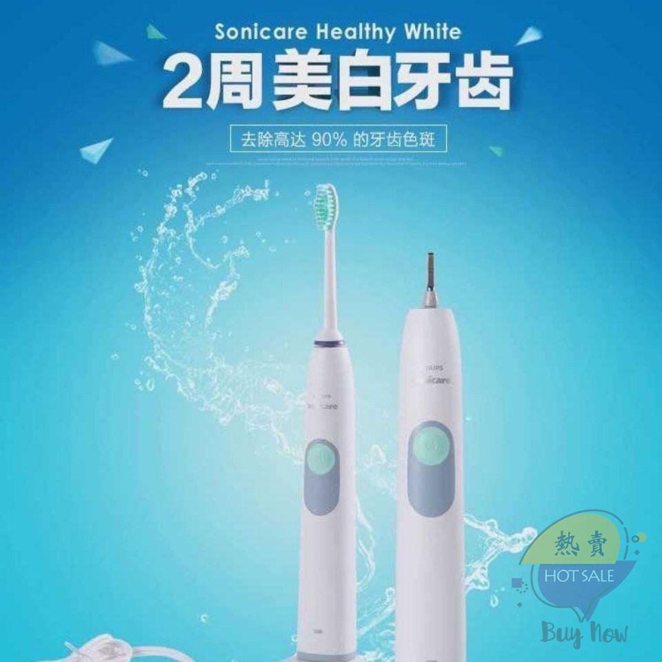【電動牙刷】刷頭 電動牙刷刷頭原裝正品飛利浦HX6240 6250成人電動牙刷兩個檔位護齦清潔牙齒白726