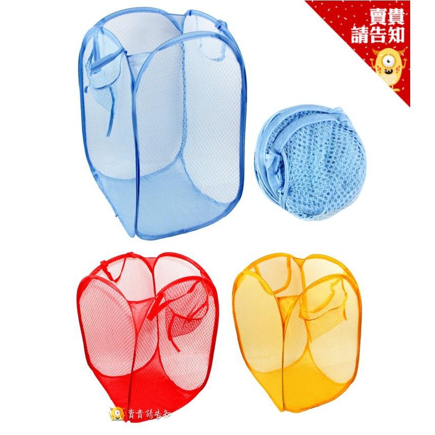 彩色折疊洗衣籃 置物籃 收納籃 收納籃 分類籃 髒衣籃 玩具籃【賣貴請告知】