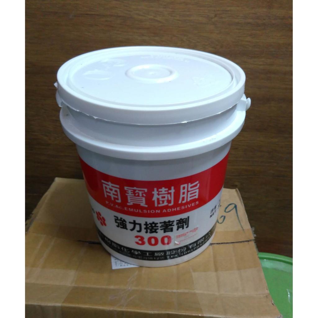 二手油漆桶 南寶樹脂3kg空桶含蓋 耐熱桶120度 實驗 5號PP塑料盒 水桶塗料桶 塑膠桶