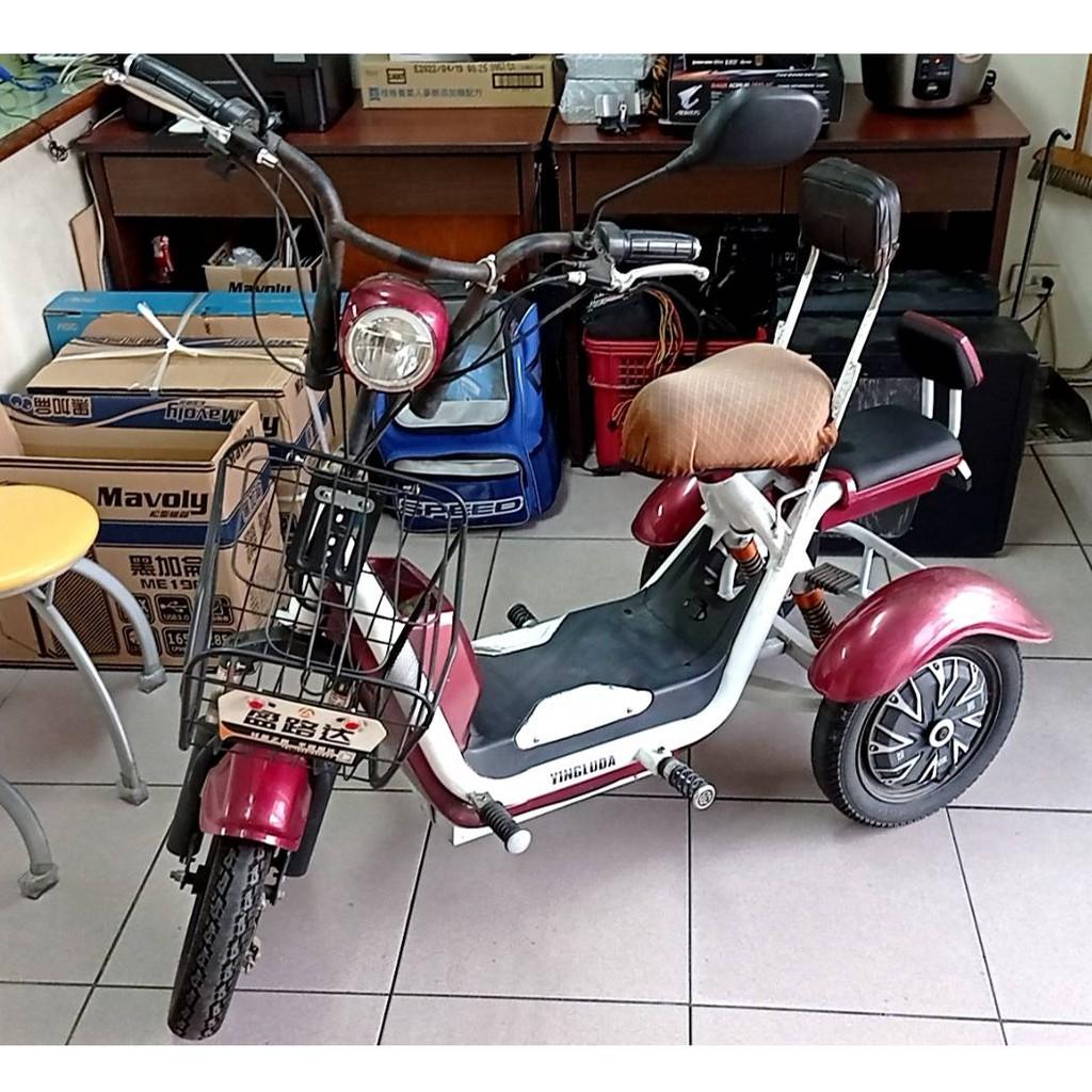 二手盈路達三輪電動車,老人代步車,三輪代步車,電動代步車,親子三輪車代步車,電動機車,20A超威鋰電池