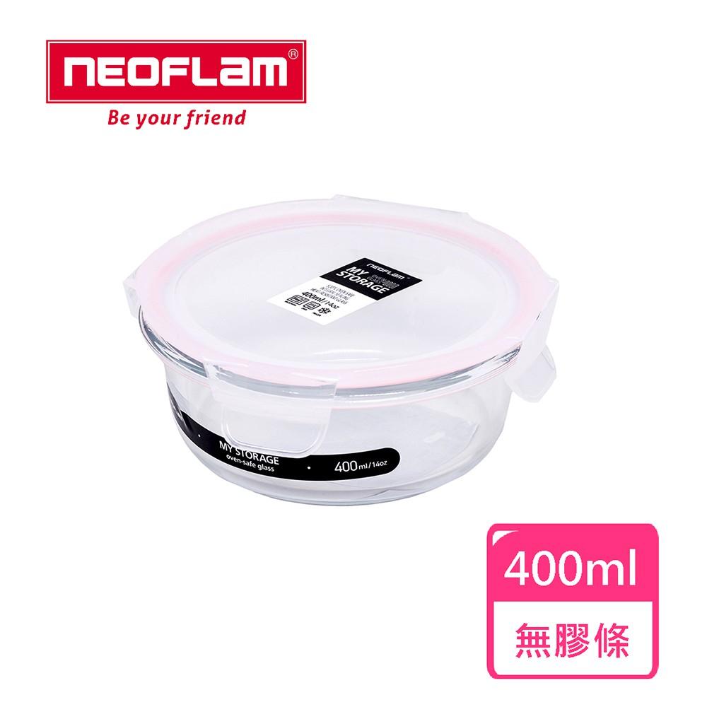 NEOFLAM 專利耐熱玻璃保鮮盒圓形400ml