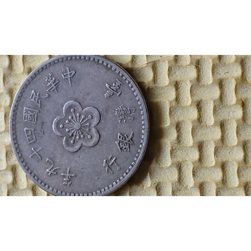 民國49年1元硬幣 台灣銀行老硬幣