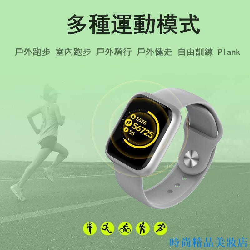 omthing智能手錶防水藍牙監測血壓心率健身跑步計步器健康運動拍照資訊提醒老人學生 多功能智慧手環 智慧手錶 指數測量