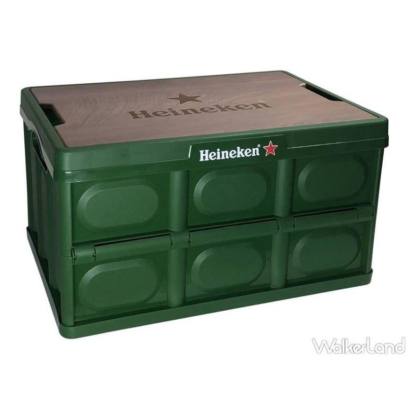 海尼根 Heineken限量 全星銀 折疊野餐收納桌箱 綠色