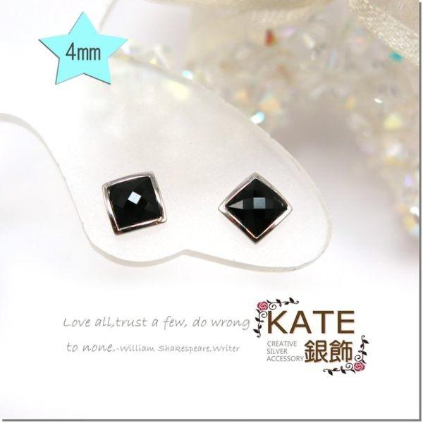 KATE 銀飾 特價 天然黑膽石 方型菱型兩種戴法 4mm 925純銀耳環 生日情人禮