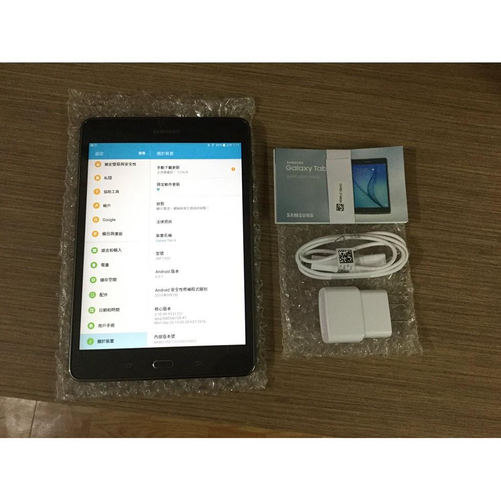 【蘋果園】全新有保固 三星Galaxy Tab A 8.0 Wi-Fi 鈦灰色 (不是Tab S2 S3 S4 S5e)