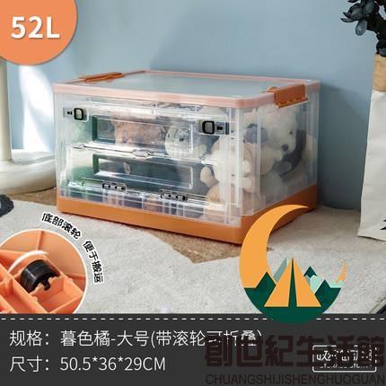 【新品上市】玩具收納箱側開帶輪家用透明衣服整理儲物盒可折疊