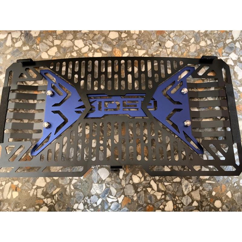 二手 Ridea TMAX530專用白鐵水箱護網 鋁合金立體浮雕 TMAX 12-16年 9成9新
