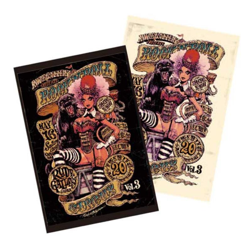 Rockin' Jelly Bean x RUDE GALLERY 20週年 Beast Master 馴獸師貼紙