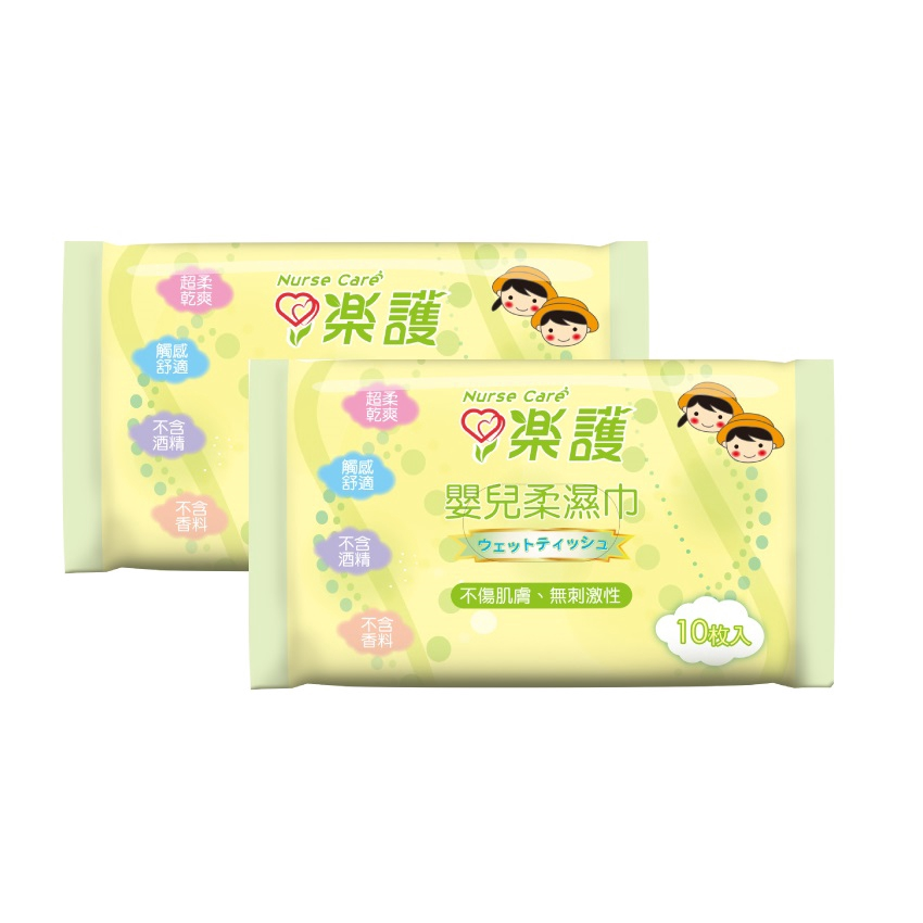 樂護 嬰幼兒柔濕巾 (10抽/包)【杏一】