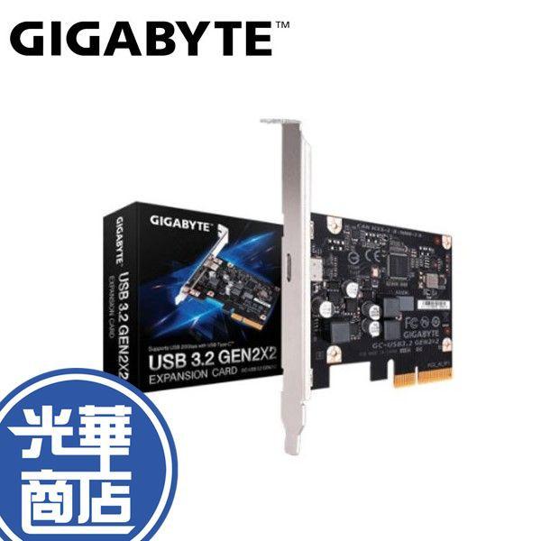 【免運熱銷】GIGABYTE 技嘉 GC-USB 3.2 GEN2X2 擴充卡 全新公司貨