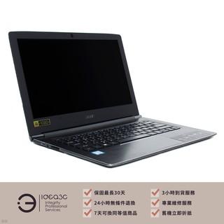 「振興現賺97折」Acer S5-371-76TZ 13吋筆電 i7-6500U 黑色 8G 256G ZB060