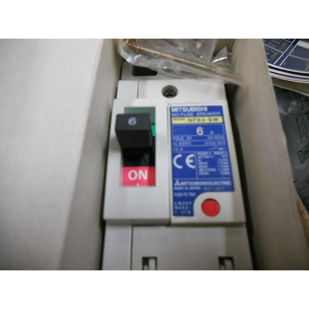 全新 日本 三菱 無熔絲開關 NF63-SW 2P 6A 50mm*150mm (d2)