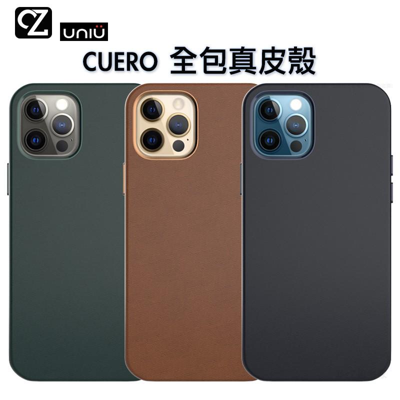 UNIU CUERO 全包真皮殼 iPhone i12 Pro Max mini 手機殼 保護殼 防摔殼 皮套 思考家