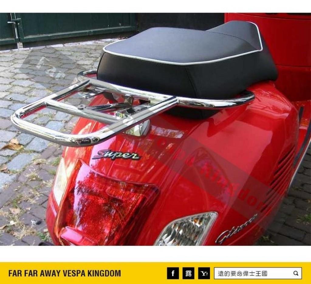 遠的要命偉士王國 Vespa PIAGGIO 原廠 GTS/GTV/GT 電鍍 後貨架 行李架 尾箱
