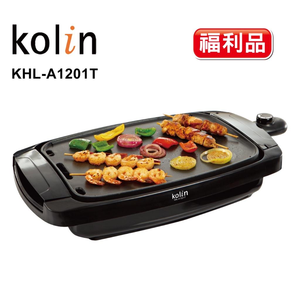 【Kolin 歌林】福利品加大電熱式雙面電烤盤 多功能 煎盤 燒烤盤韓式烤肉雙面鐵板燒(KHL-A1201T-BK/W)
