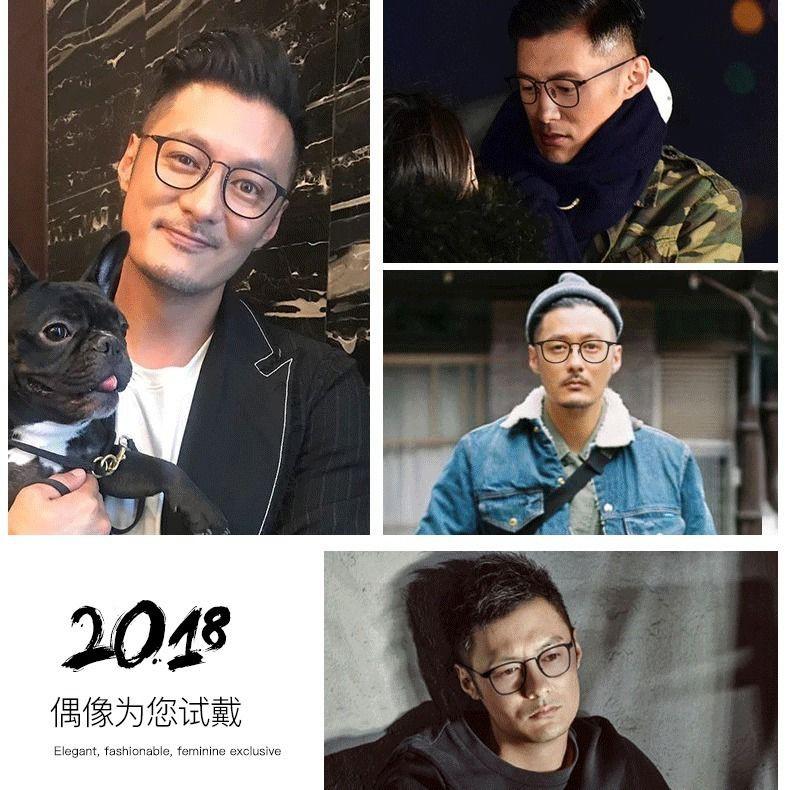 精益眼镜 近視眼鏡男學生韓版無度數網紅防藍光防輻射復古眼鏡框架男眼睛