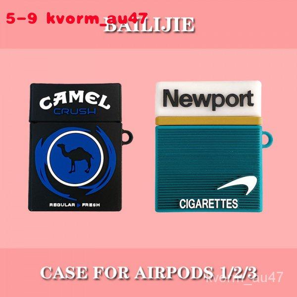 創意煙盒適用airpods保護套airpodspro耳機保護套蘋果airpods3無線藍牙耳機盒硅膠一代二個性airpo