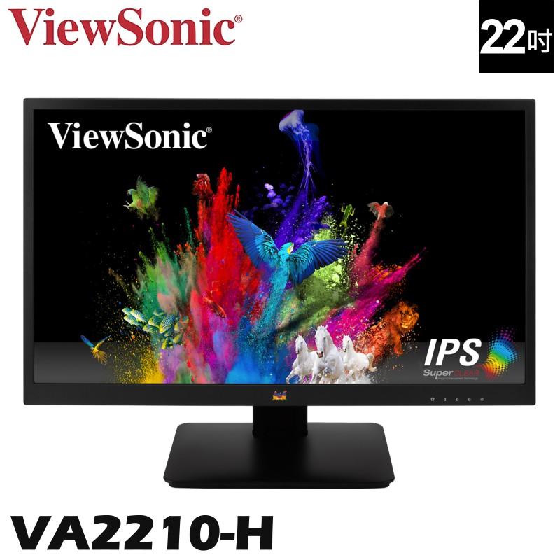 ViewSonic 優派  VA2210-H 22吋 螢幕 IPS 廣視角 窄邊框 零閃屏 抗藍光 D-Sub HDMI