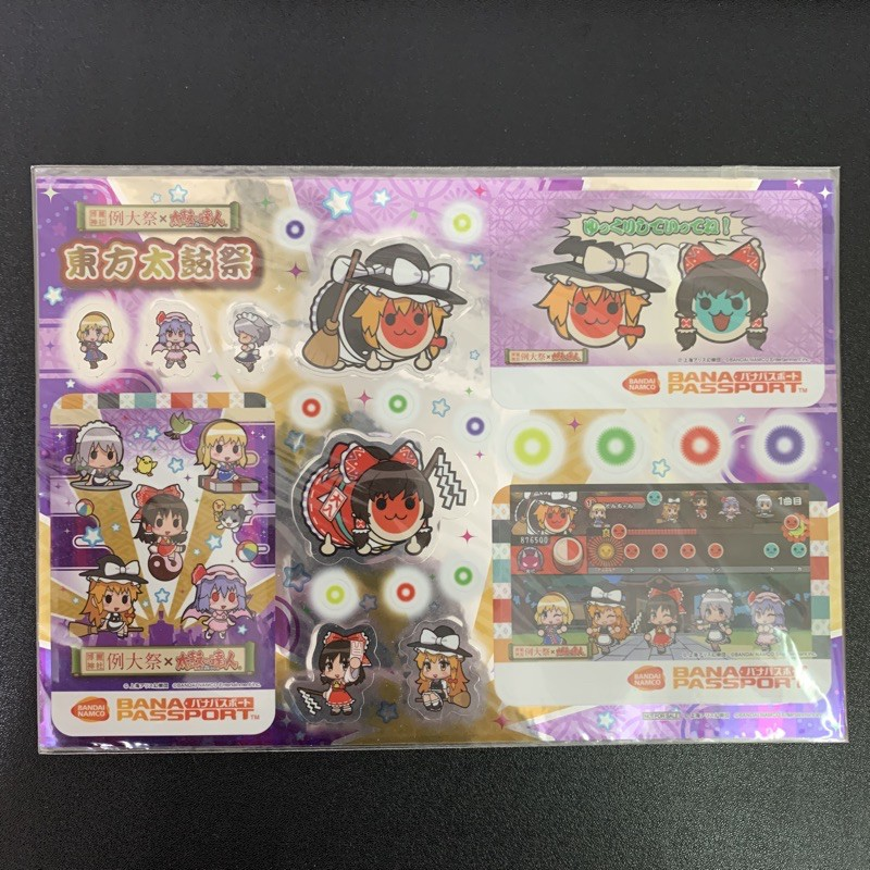 [zo] 郵局含運 東方 例大祭 太鼓達人 貼紙 卡貼 BANA PASSPORT